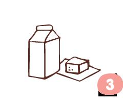 3.取食材
